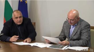 След настояване на Ревизоро - Борисов освободи зам.-министър Атанаска Николова