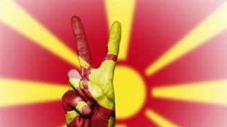 С. Македония осъди оскверняването на паметника на загиналите българи в Охрид