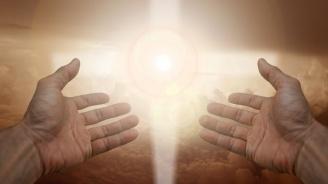 Денят е посветен на всички страдащи души. Проявявайте повече любов и доброта към околния свят