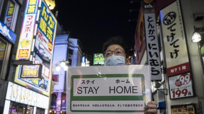 Токио отново регистрира над 400 нови случая на COVID-19
