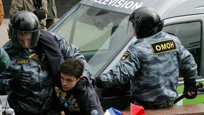 Закопчаха топтерористи в Русия