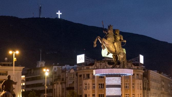 В Скопие се счепкаха за София