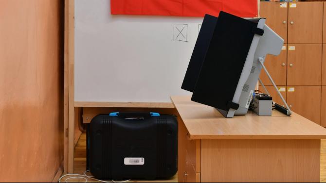 Удължават срока за подаване на оферти за доставка на машини на гласуване