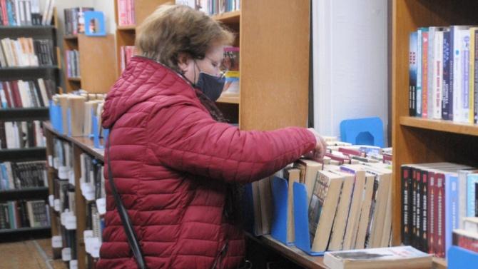 Библиотеката в Хасково с иновативен метод за заемане на книги