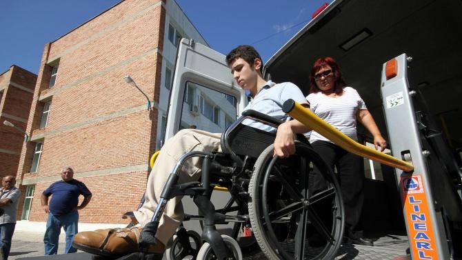 НОИ и НЕЛК, спрете тиранията над инвалидите!