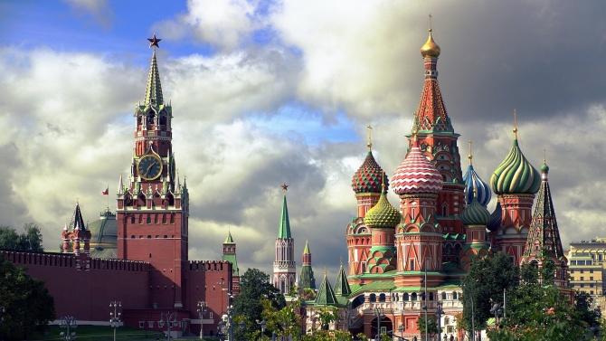 ЕСПЧ осъди Русия заради физик