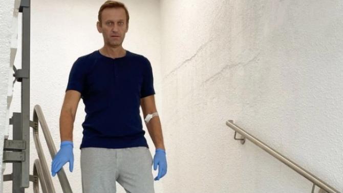 Русия разследва Навални за призиви за насилствено сваляне на правителството