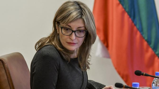 Екатерина Захариева изрази съболезнования на семействата на жертвите в Трир