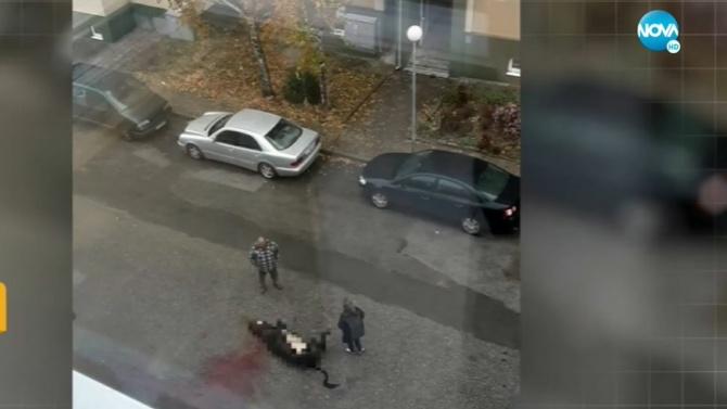 Мъж заколи крава пред входа на блок в Гоце Делчев.