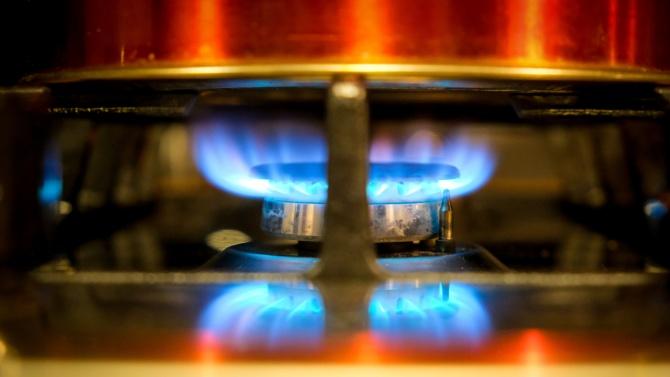 """По-ниска цена на природния газ от """"Газов хъб Балкан"""" днес"""