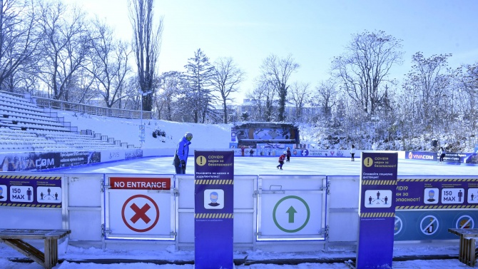 """Ледената пързалка на стадион """"Юнак"""" в София отвори врати"""