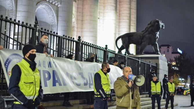 Поредна вечер на недоволство срещу правителството се проведе в София.