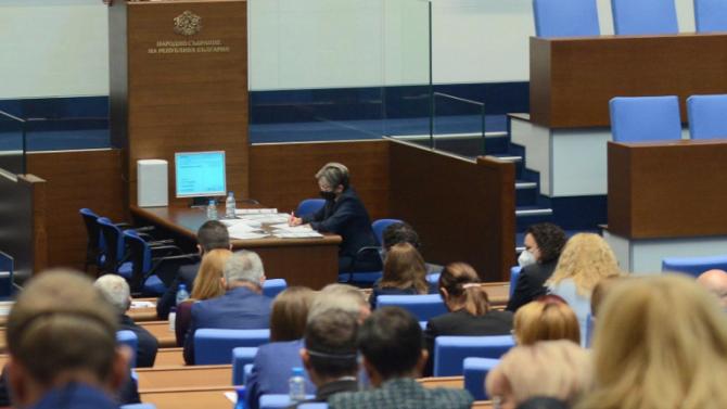 Парламентът прие окончателно промени в Закона за изпълнение на наказанията и задържането под стража