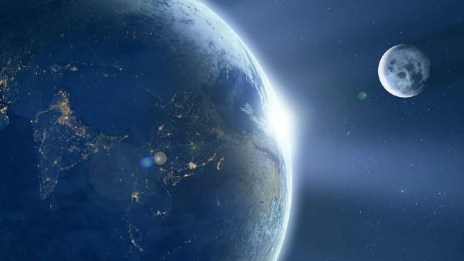 Загадъчен обект в орбита около Земята