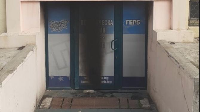 Вандалски акт срещу офиса на ГЕРБ в Ямбол