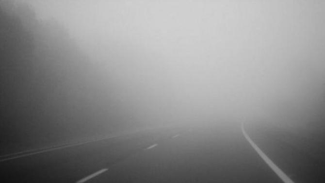 Мъгла ограничава до 50 метра видимостта в Търговищко и в Поповско
