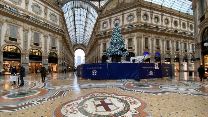 Ето какви ще са ограничителните мерки срещу  COVID-19 в Италия по време на празниците