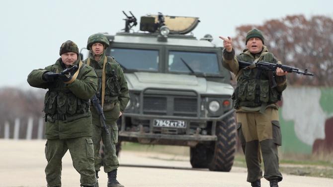 Киев отвърна на ФСС