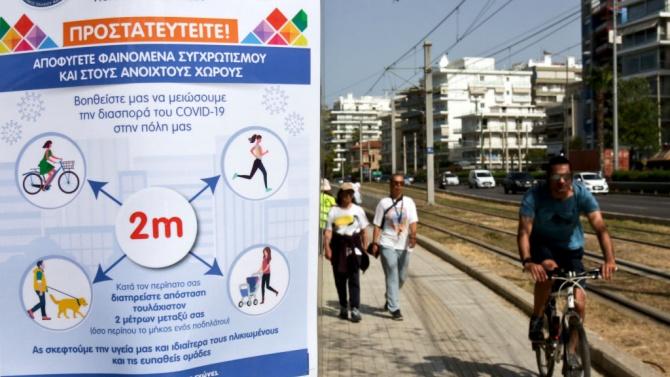 В Гърция: Ще ваксинираме всички, ваксината ще спаси животи