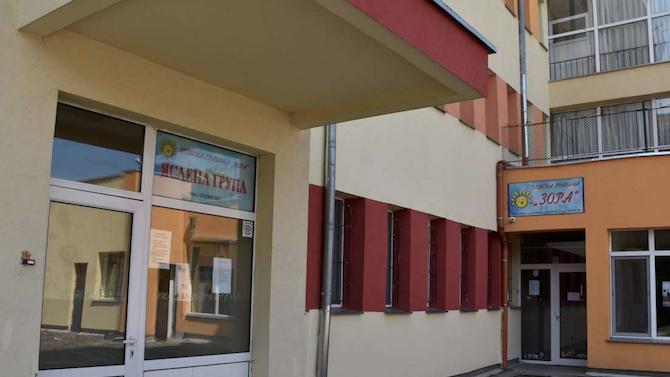 Община Пловдив разкрива яслена група за деца на медици