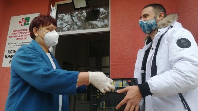 Младежи от ГЕРБ в Стара Загора доставиха топла храна на медици