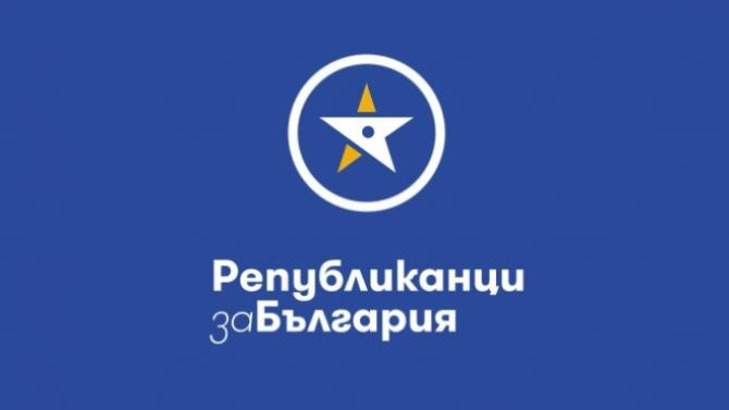 """""""Републиканци за България"""": Държавата не прави нищо за психосоциалната подкрепа на гражданите"""