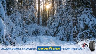 Очакват се валежи, в София вече падна първият сняг