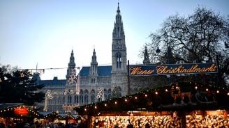 Официално: Австрия смекчава ограниченията заради COVID-19