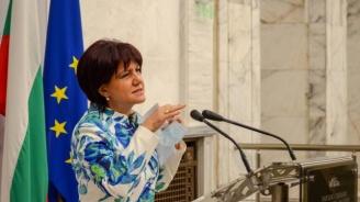 Депутат от БСП възмути Караянчева, тя не се сдържа: Ама че нахалство!
