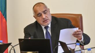 От БЛС искат спешна среща с премиера Бойко Борисов