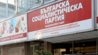 Депутат от БСП наби другар, изключиха го от партията