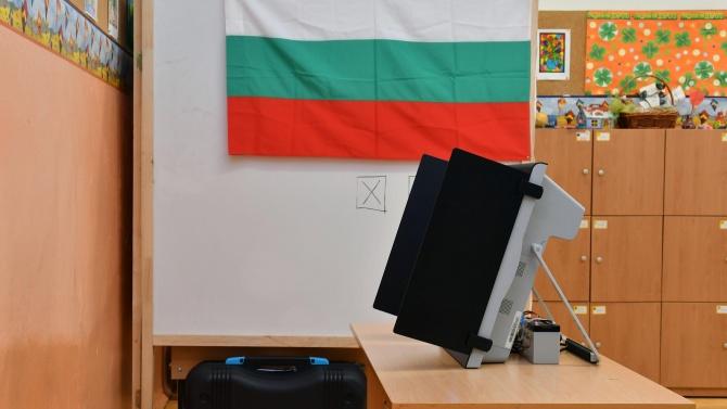Изтича срокът за подаване на оферти за машините за гласуване