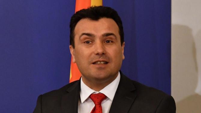 """Зоран Заев: """"Македонски"""" се използва навсякъде по света"""