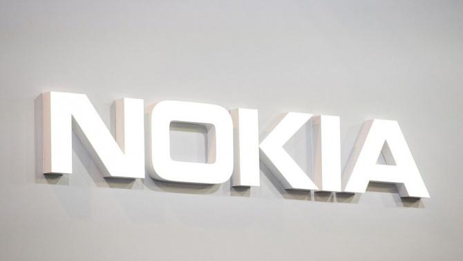 Nokia очаква търговско пускане на 6G мрежи до 2030 г.