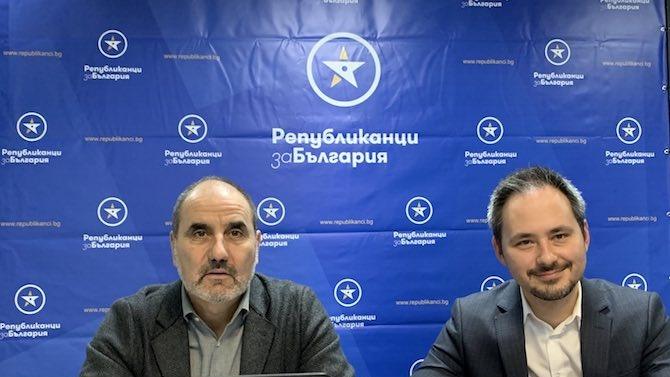 """ПП """"Републиканци за България"""" ще участва на частичните местни избори"""