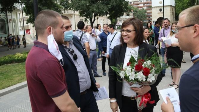 Корнелия Нинова към студентите: България има нужда от вас