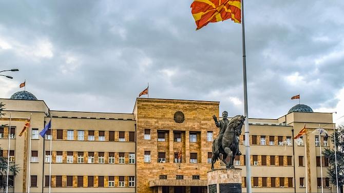 Скопие за ветото на България: Това е безотговорна геостратегическа грешка
