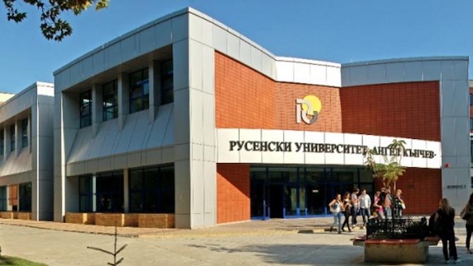 Русенският университет участва в изграждането на иновативни лаборатории в азиатски висши училища