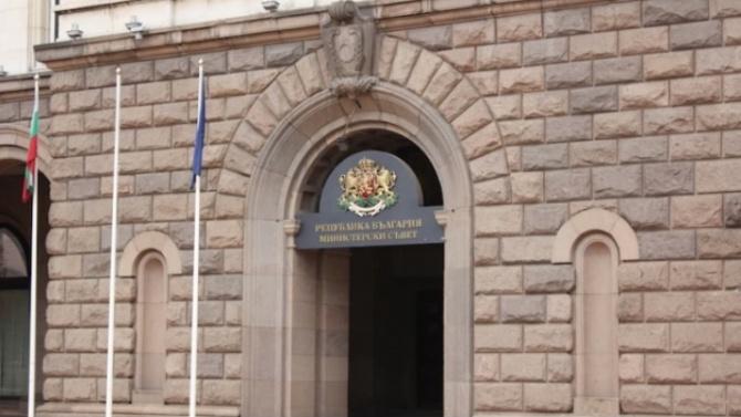 Правителството одобри 101 925 лева за стипендии на даровити деца