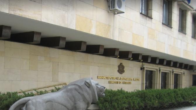 Правителството одобри допълнителни разходи по бюджета на МВР