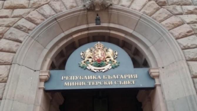 Министерският съвет одобри Законопроект за изменение и допълнение на Закона за културното наследство