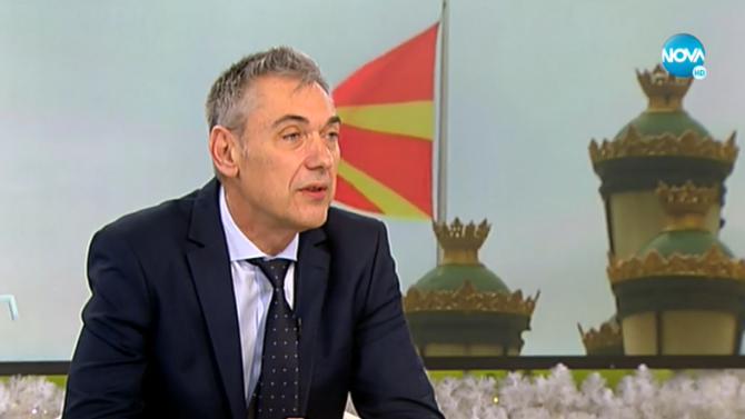 Петко Дойков: Позицията на България към членството на Македония в ЕС не се е променила