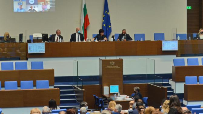 Депутати от ГЕРБ и БСП се скараха за обществените поръчки