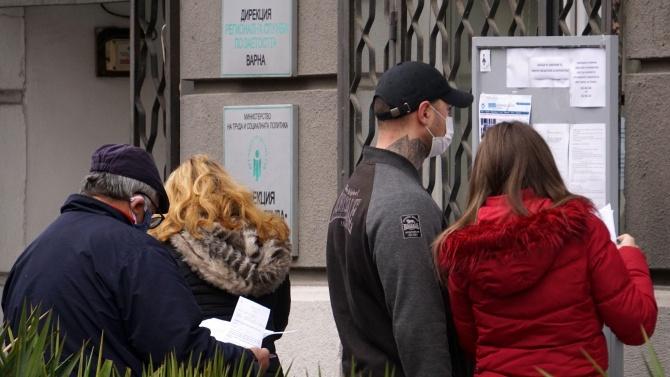 МТСП: Над 200 000 безработни са постъпили на работа от 13 март до момента