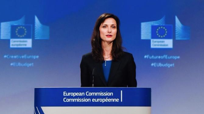 """Мария Габриел: С бюджет от 95,5 млрд. евро """"Хоризонт Европа"""" става най-мащабната в света програма за наука и иновации"""