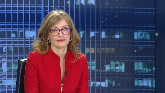 Екатерина Захариева: Северна Македония разчиташе някой да ни се скара