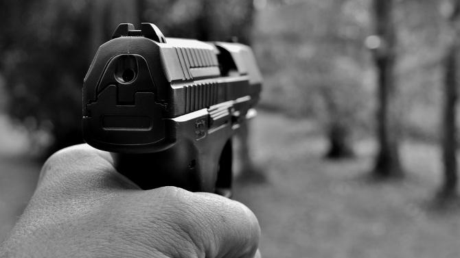 Стрелба до хипермаркет в София