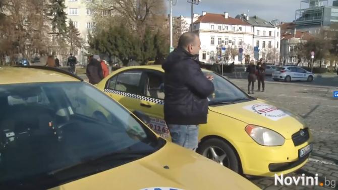 Таксиметровите шофьори излязоха на общонационален протест