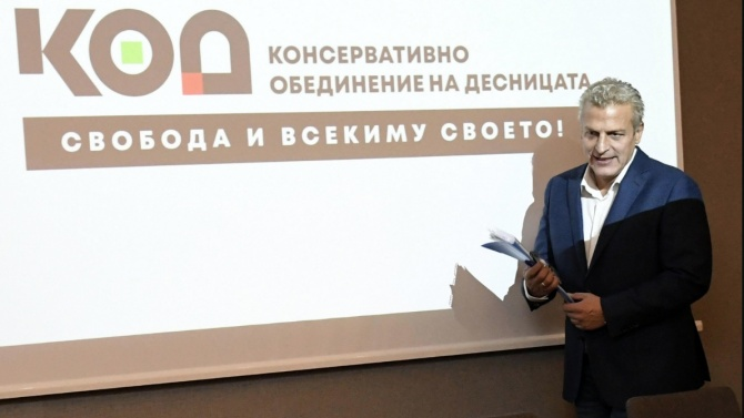 Партията на Москов: Нужен е различен подход за справяне с COVID  кризата