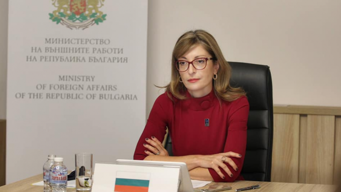 Екатерина Захариева: Омразата на македонците към нас трябва да спре